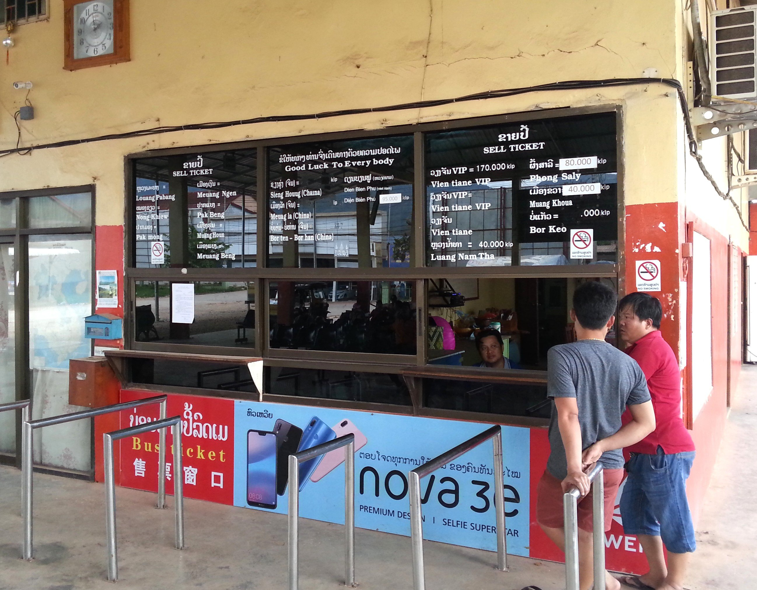 Ticket counters at Oudomxay Southern Bus Terminal