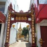 Entrance to Chua Bang Long
