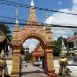 Entrance to Wat Mixai