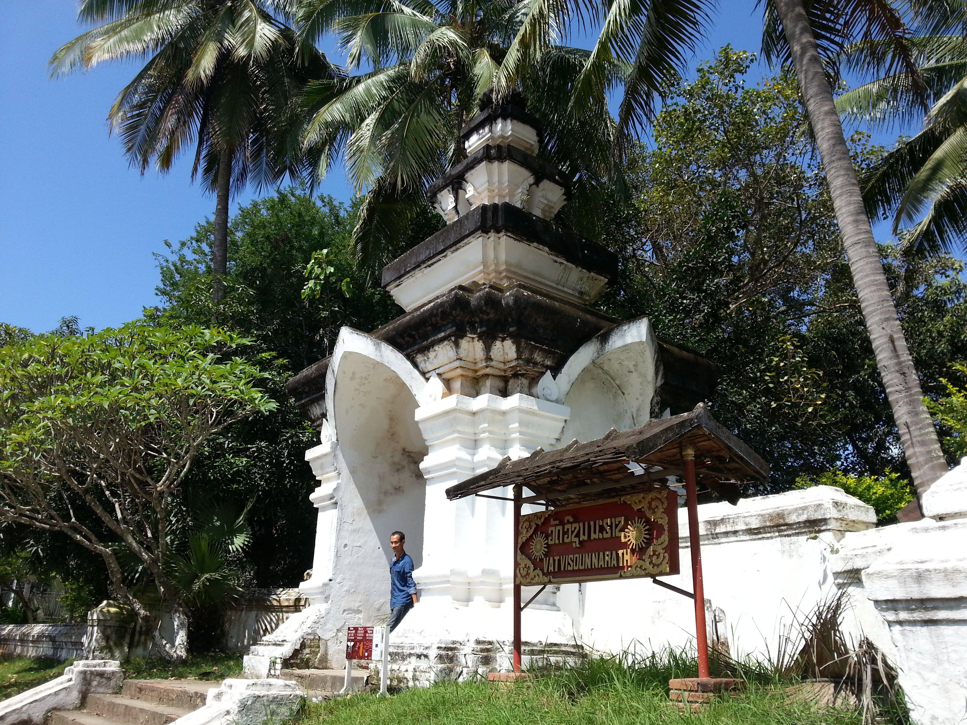 Entrance to Wat Visounarath