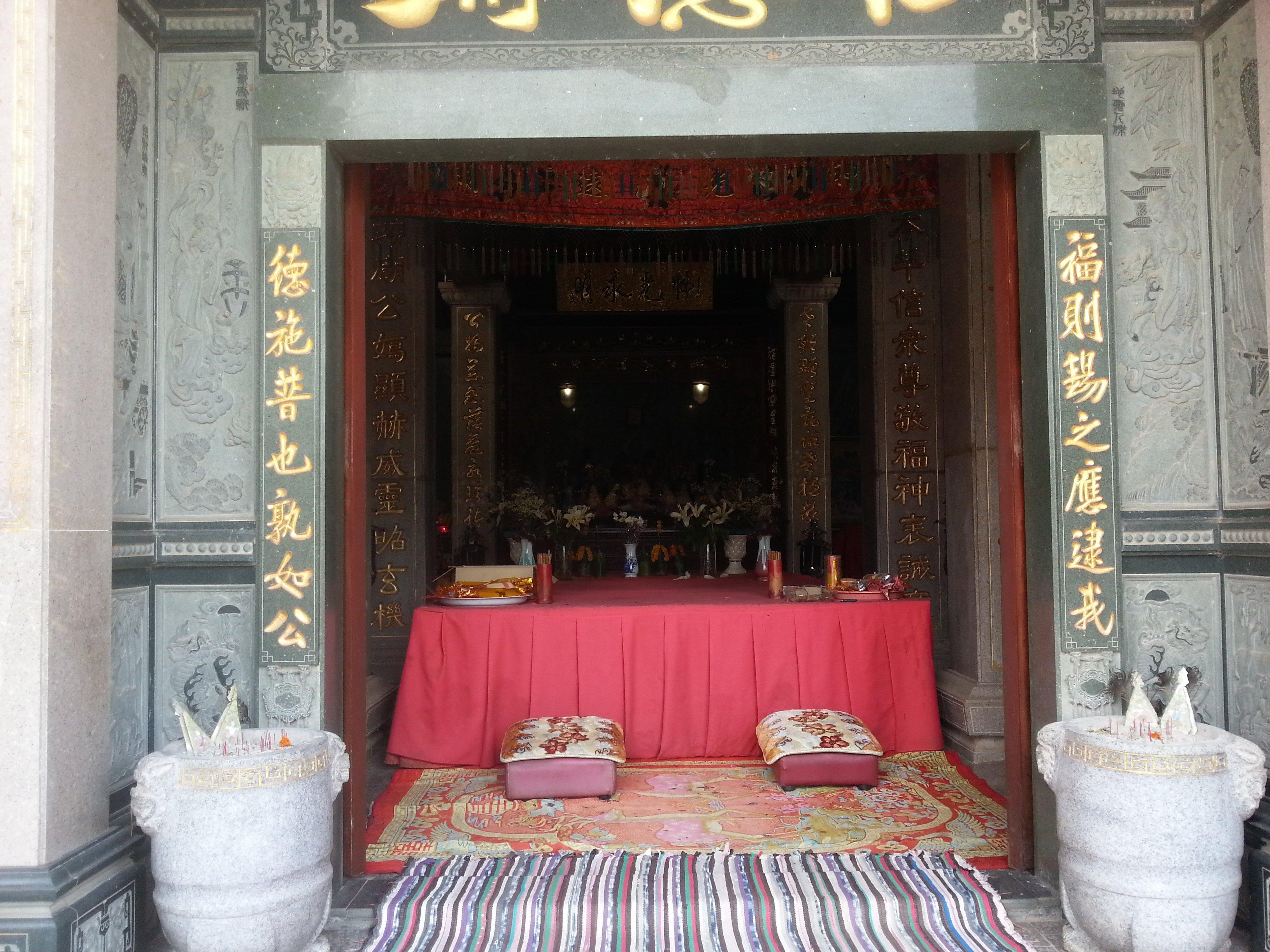 Shrine Hall at Fude Miao Temple
