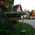 Entrance to Wat Aphay