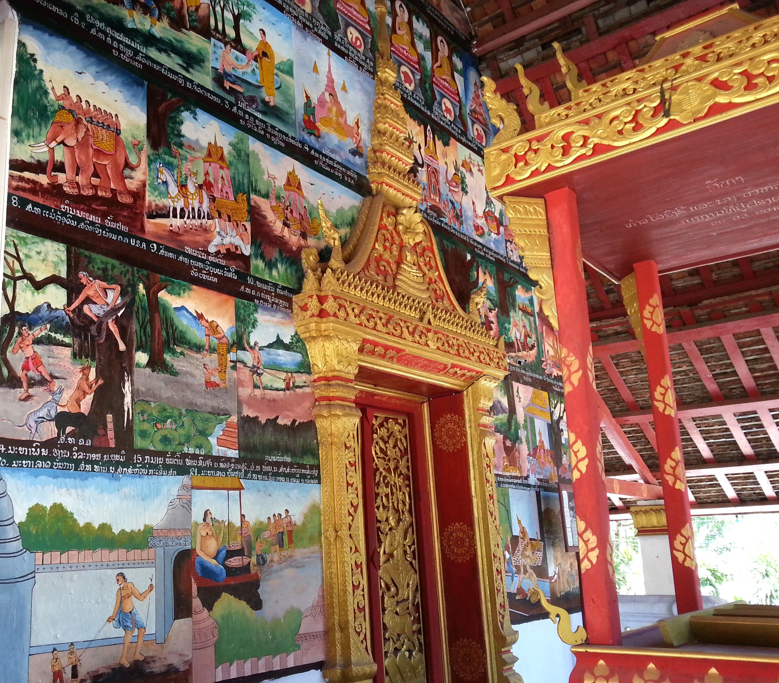 Main entrance to the sim at Wat Meun Na