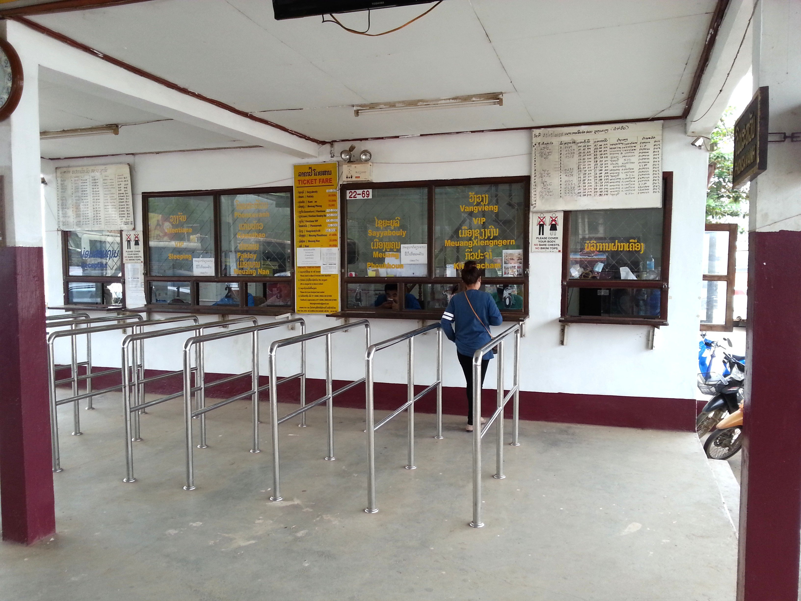 Ticket Counters at the Southern Bus Terminal