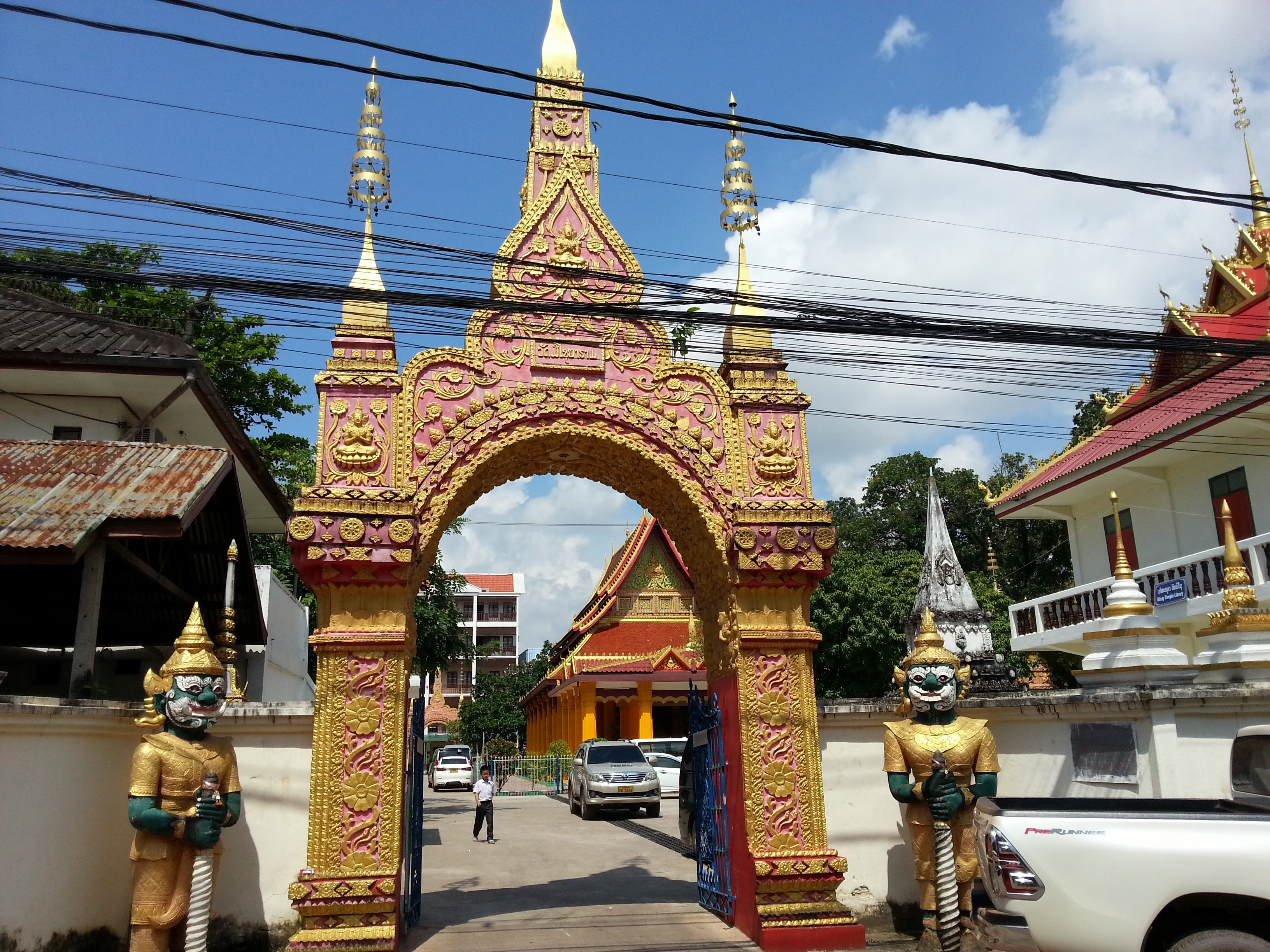 Entrance to Wat Mixai