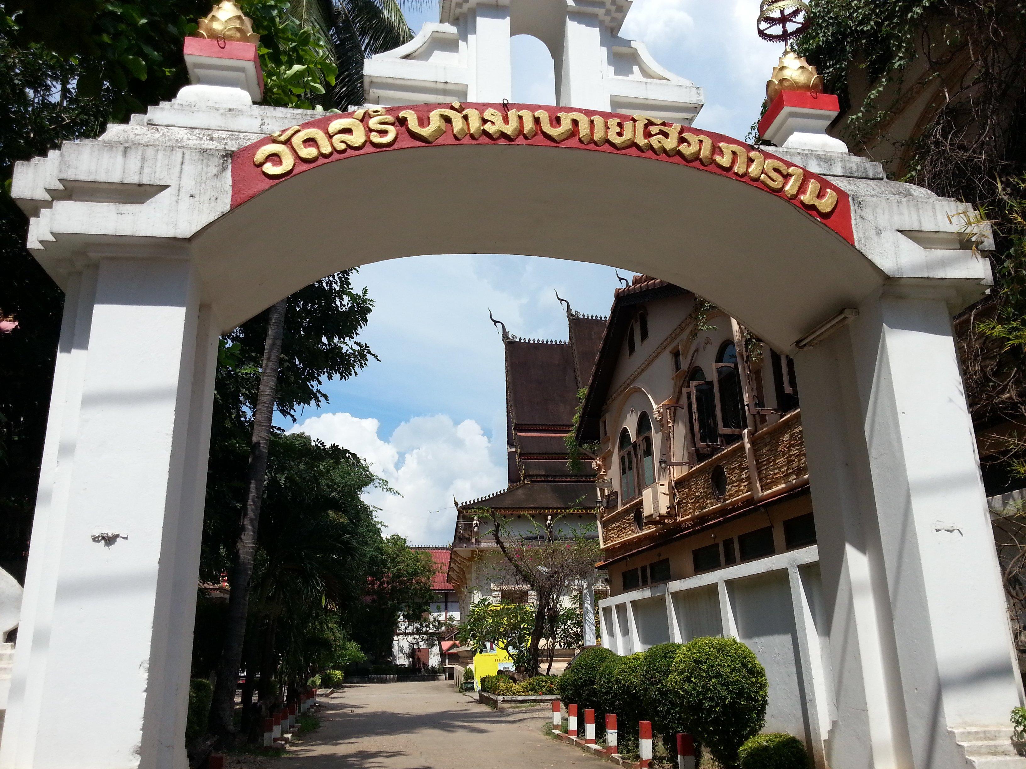 Entrance to Wat Ong Teu