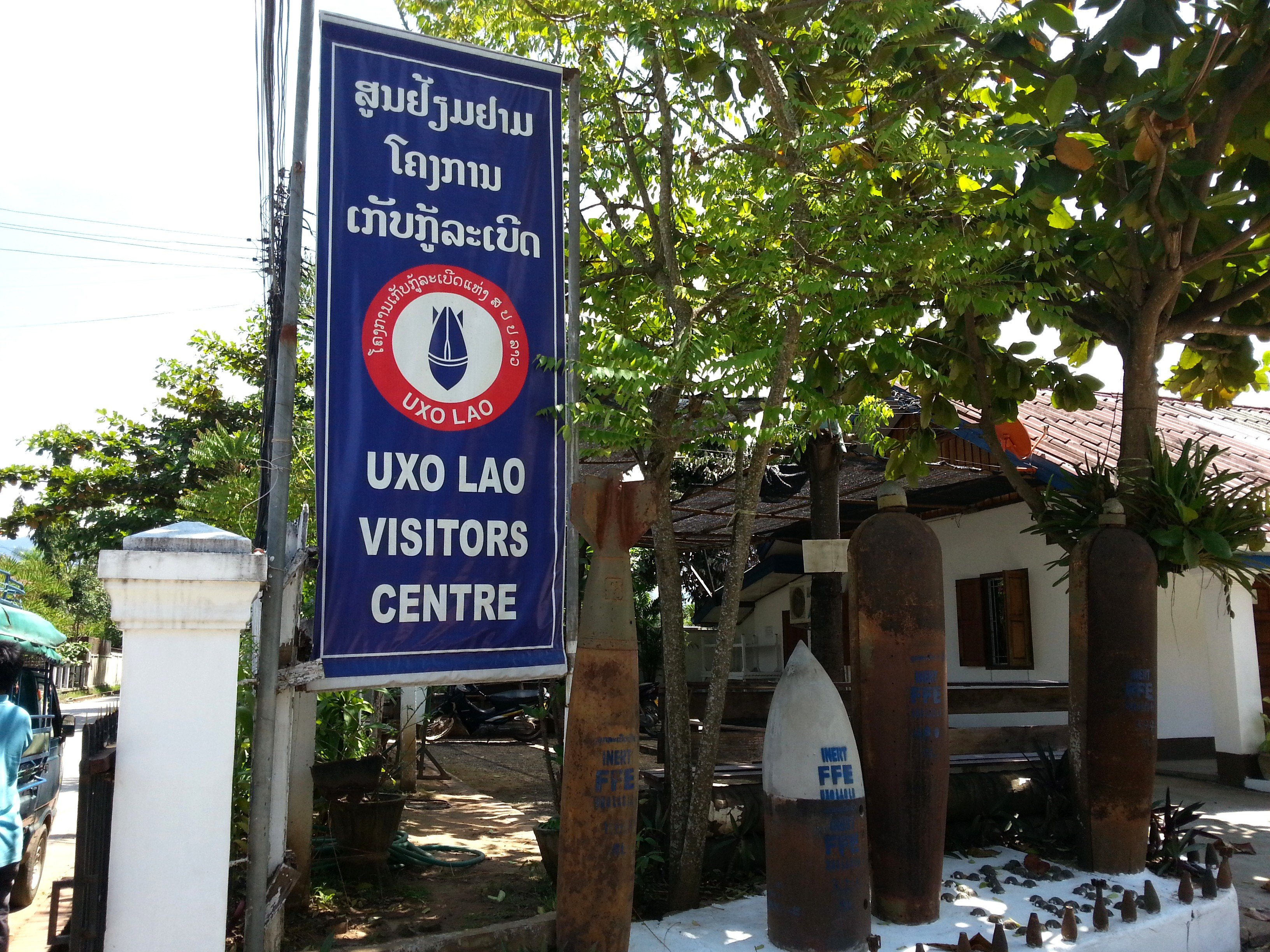 Entrance to UXO Lao Visitors Centre