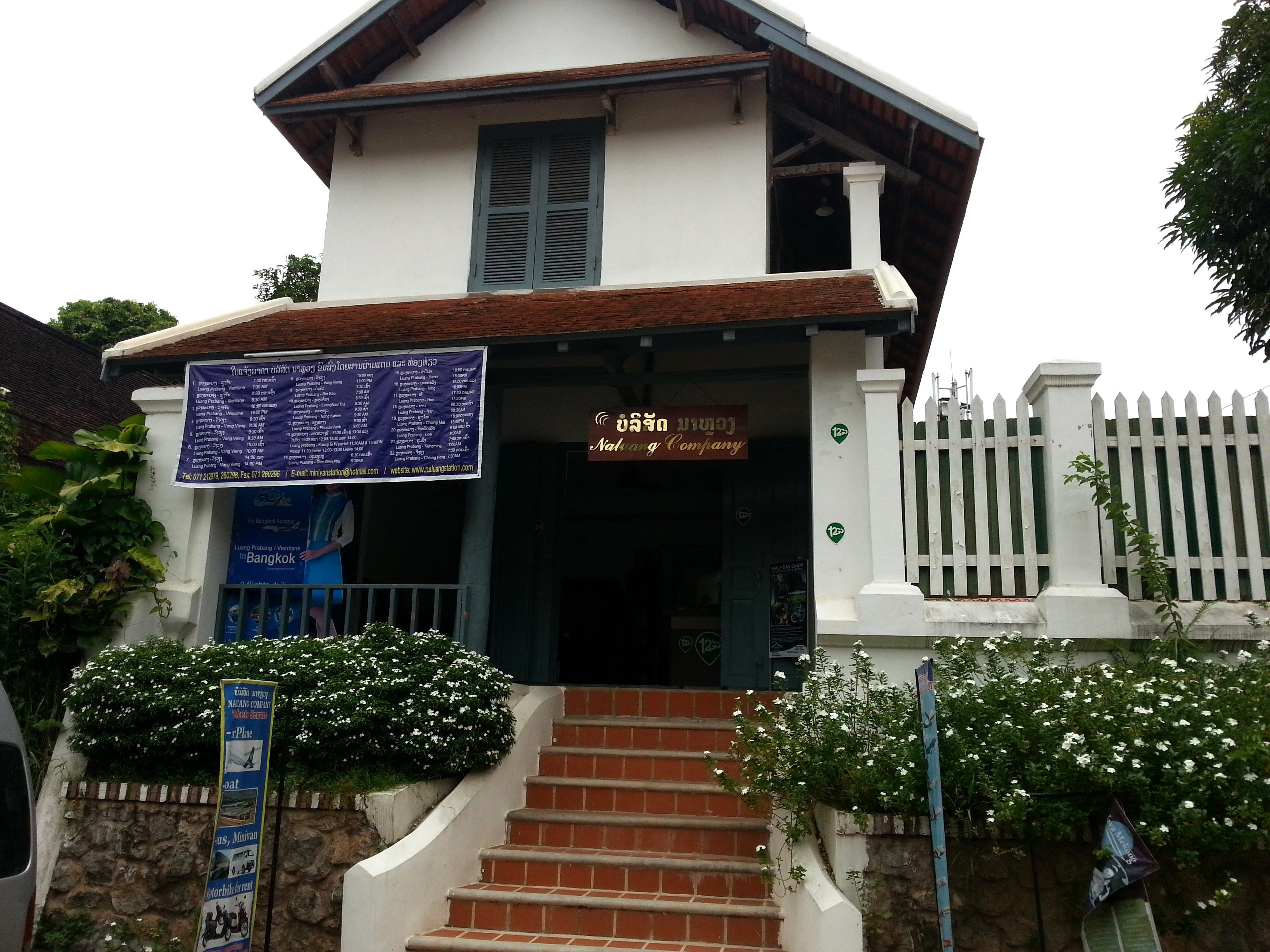 Naluang Travel Office in Luang Prabang