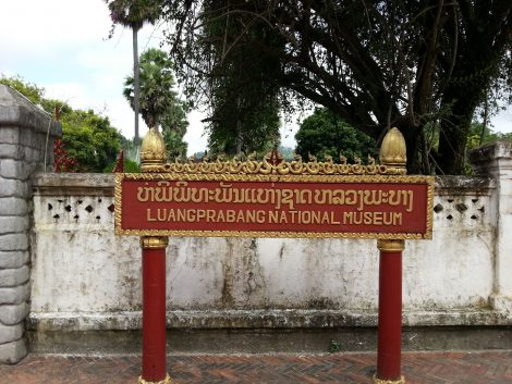 Sign at the entrance to Royal Palace Museum