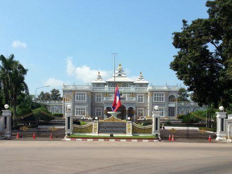 Vientiane Presidential Palace