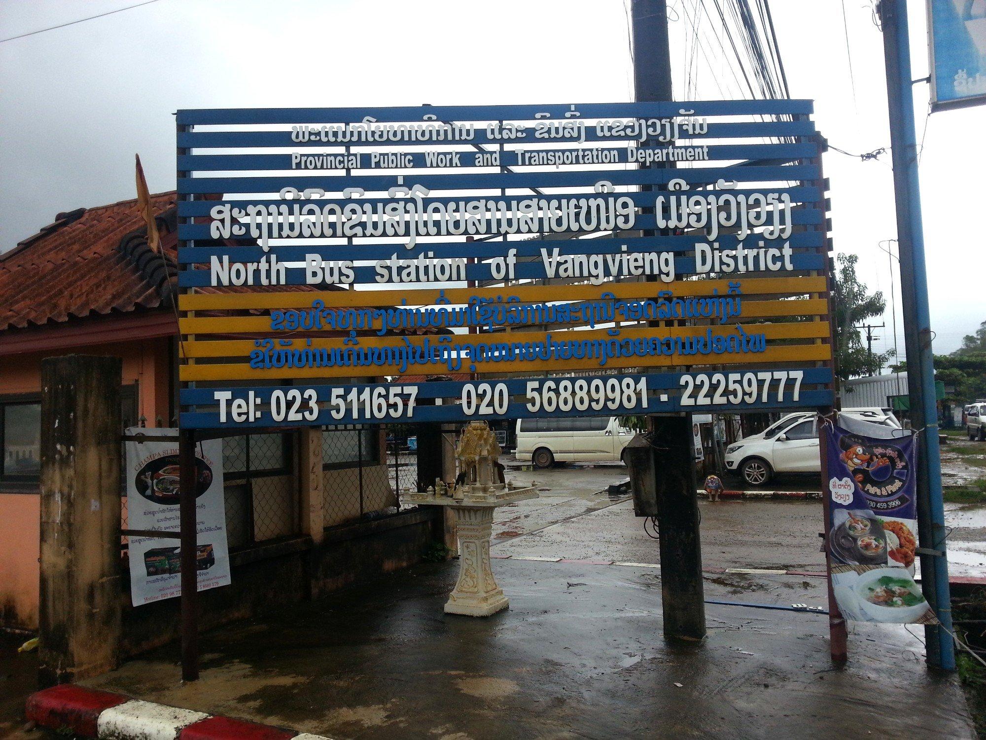 Vang Vieng North Bus Terminal